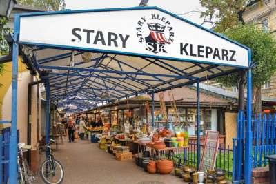 Рынок Stary Kleparz