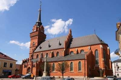 Кафедральный собор Тарнува