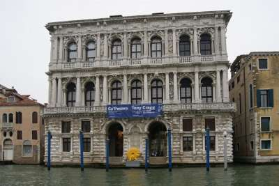 Дворец Ка Пезаро
