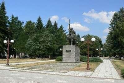 Городской парк Перника