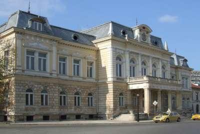 Исторический музей. Русе. Болгария