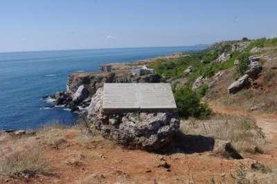 Национальный археологический заповедник Яйлата