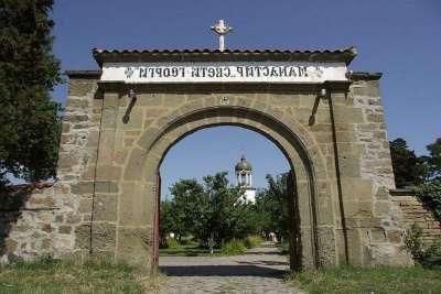 Поморие. Монастырь Св. Георгия