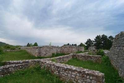 Средневековая крепость Кракра. Перник. Болгария