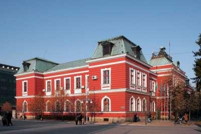 Здание муниципалитета города