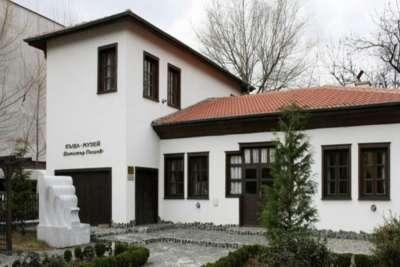 Музей Димитара Пешева