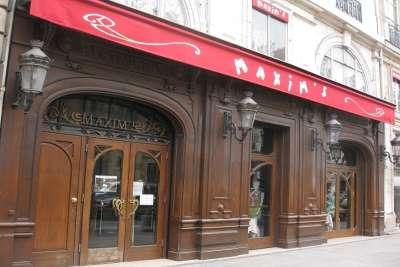 Ресторан Максим'с