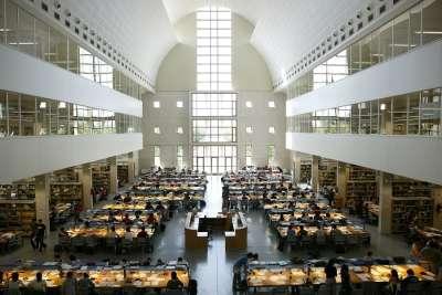 Библиотека Университета Наварры