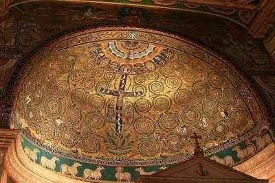 Апсида базилики