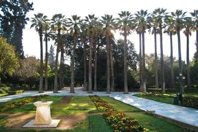 Ботанический Сад в Афинах