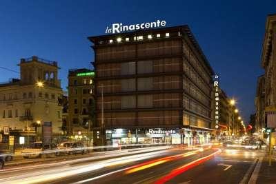 Универмаг La Rinascente