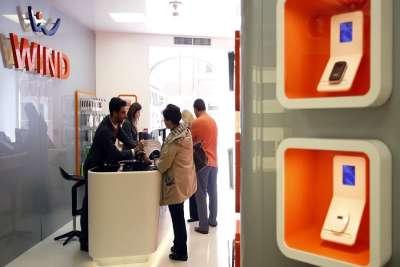 Офис мобильного оператора в Италии