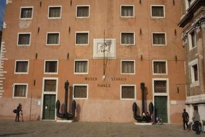 Морской Музей в Венеции