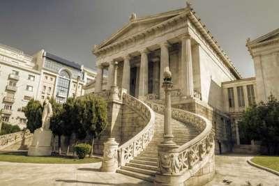 Афины. Национальная библиотека