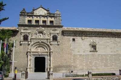 Археологический музей Толедо