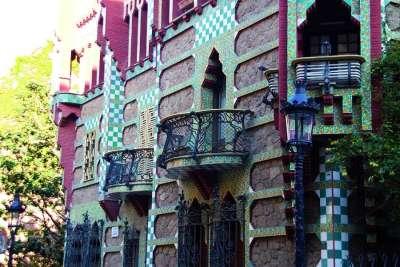 Балконы Дома Висенс