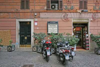 Улица di Parione