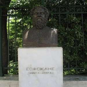 Памятник Софоклу