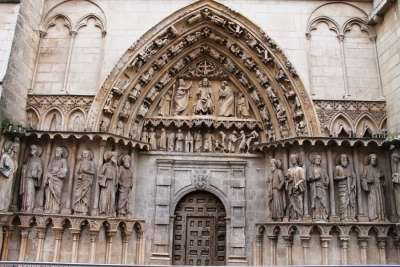 Апостольские ворота