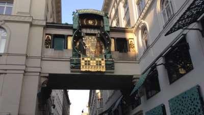 Часы на площади