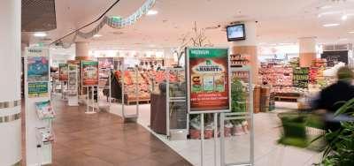Супермаркет Меркур
