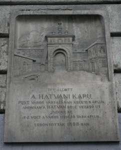 Памятная табличка на месте городских ворот