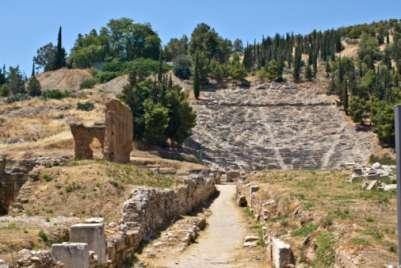 Древний театр Агроса