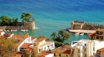 Город Янина. Греция