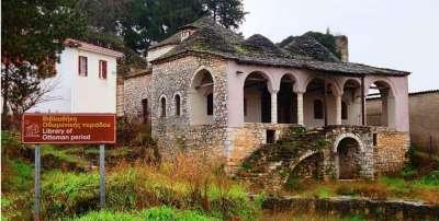 Османская библиотека в Янине