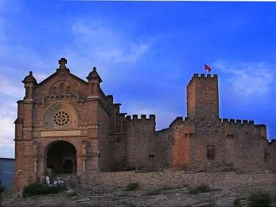 Базилика замка Хавьер