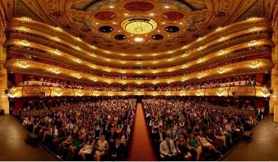 Зал Театра Лисео