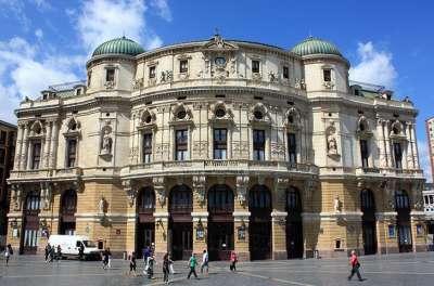 Театр Аррига (Бильбао)