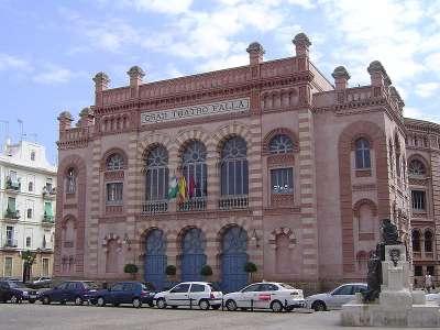 Театр Фалья