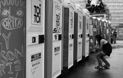 Туалеты-автоматы