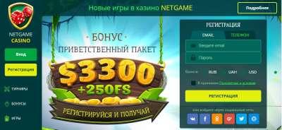 Интересное казино для целеустремленных клиентов!
