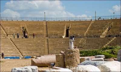 парк Кейсария израиль